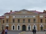 Die einzige Ordensfabrik in Russland.